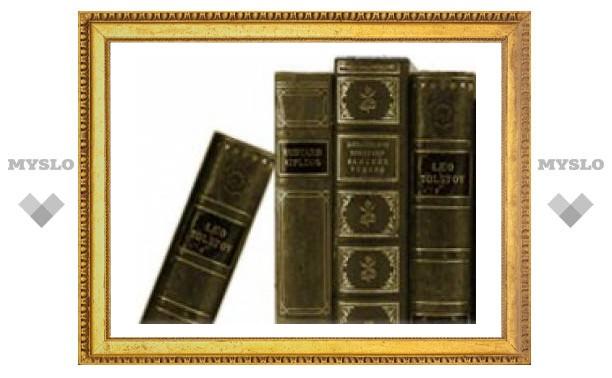 Вышел сборник стихов тульского поэта-декабриста