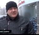 Аванс за убийство Антона Белобрагина составлял 300 000 рублей