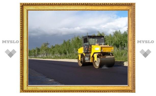 """На реконструкцию федеральной трассы """"Крым"""" в Тульской области выделено 200 миллионов"""