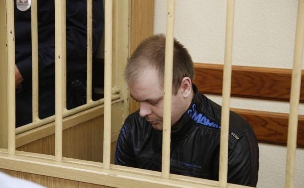 В Туле вынесен приговор по делу «ленинградского маньяка»