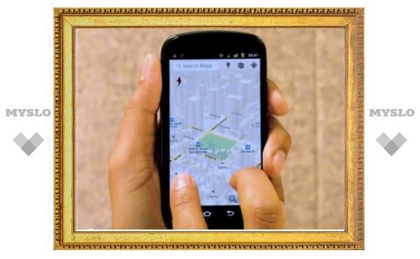 Мобильные карты Google покажут 3D-модели городов