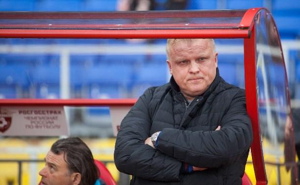 Тульские болельщики требуют отставки Кирьякова