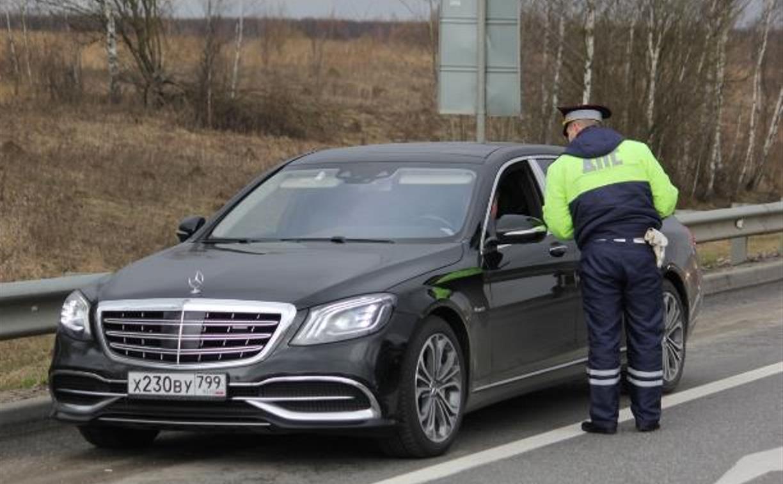 Москвичи могут оформить пропуск на въезд в Тульскую область на mos.ru