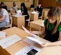 Тульские выпускники сдают устный госэкзамен по иностранному языку