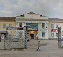 Суд закрыл бывший Дом пионеров в Щекино