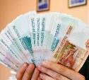 Жительница Новомосковска украла с карты подруги более 100 тысяч рублей