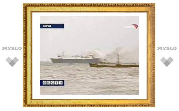 Сгоревший у берегов Сочи паром отправлен в Турцию