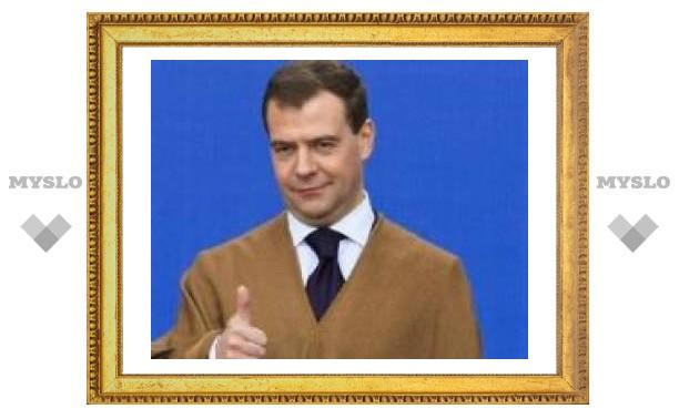 """Медведев похвалил Обаму за """"аккуратную"""" позицию по размещению ПРО в Европе"""