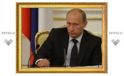 Путин возложил на губернаторов персональную ответственность за модернизацию здравоохранения