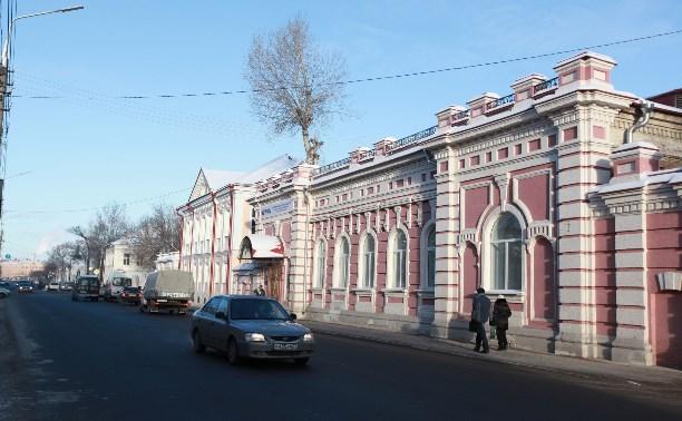 В Туле разработают концепцию развития исторического ядра города