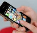ФАС возбудила дело в отношении «большой четверки» операторов связи