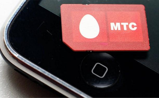 В Новомосковске из-за порыва оптоволокна не работает связь МТС