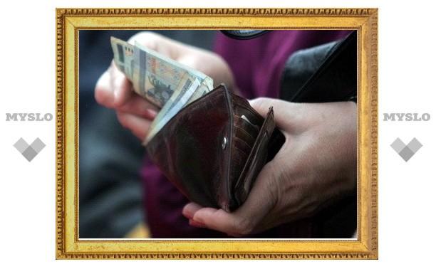 В Туле сократилась задолженность по зарплате