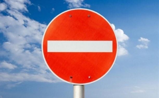 7 и 8 октября в Туле ограничат движение транспорта