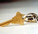 В Тульской области ввели в эксплуатацию более 5 тыс. квартир