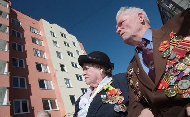 Как ветерану войны получить сертификат на жильё и скидку на квартиру?