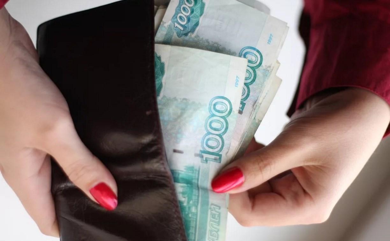 В Киреевске председатель ТСЖ присвоила деньги жильцов