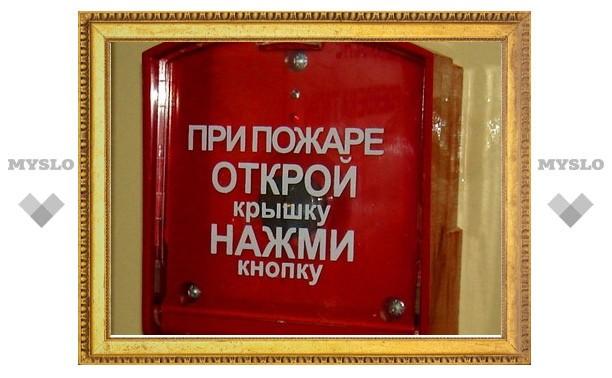 Штрафы за нарушение пожарной безопасности увеличены