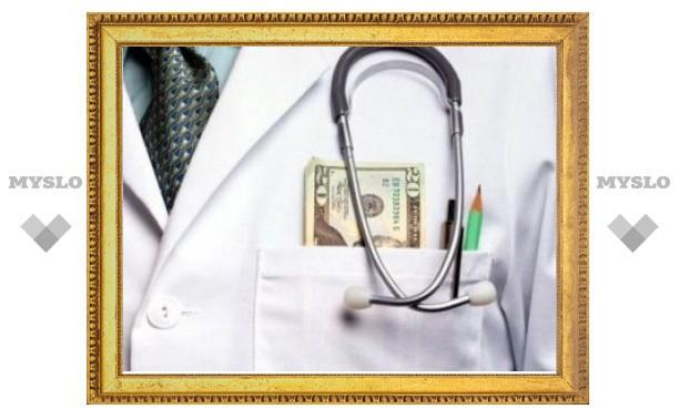За полгода Минздрав получил 85 жалоб на поборы в больницах