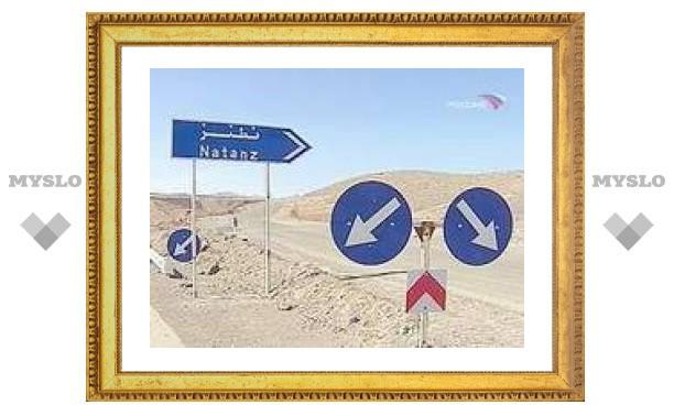 Инспекторов МАГАТЭ не пустили на иранский ядерный объект