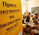 В Госдуме предложили увеличить число бюджетных мест в вузах