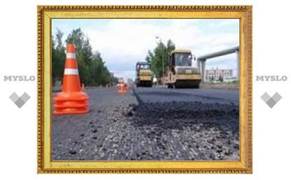 Под Алексином отремонтировали дорогу