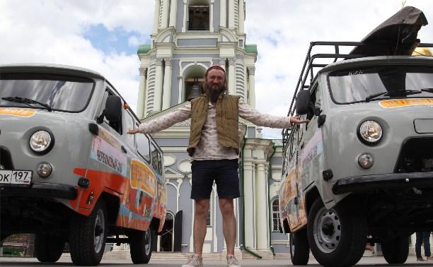 В Тулу прибыли участники автопробега «Путешествие мира»
