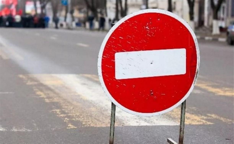 27 октября в Туле из-за футбола ограничат движение транспорта