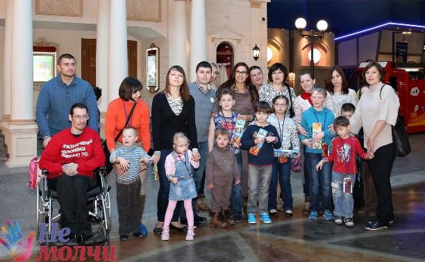 Благотворительная организация «МОГУ!» подарила особенным детям праздник