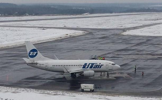 В 90 км от Тулы открылся аэропорт