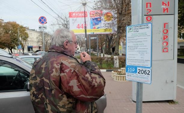 Общая сумма продаж абонементов на оплату парковок в Туле достигла 2,5 млн рублей