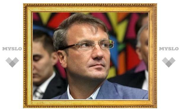 Греф получил вызов в суд над Ходорковским