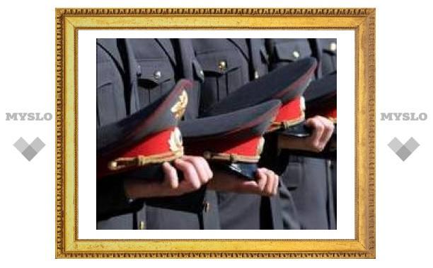 Тульская милиция признана лучшей в России