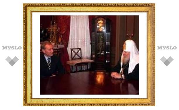 России и Латвии нечего делить