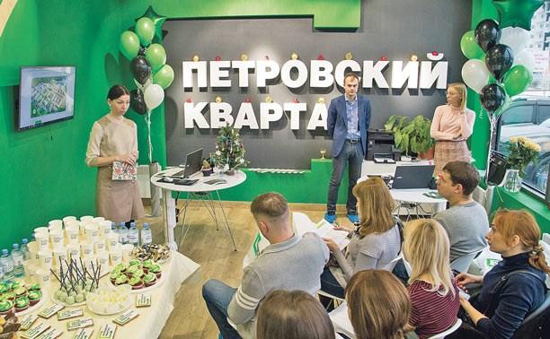 «Петровский квартал»: только в декабре – скидки и рассрочка