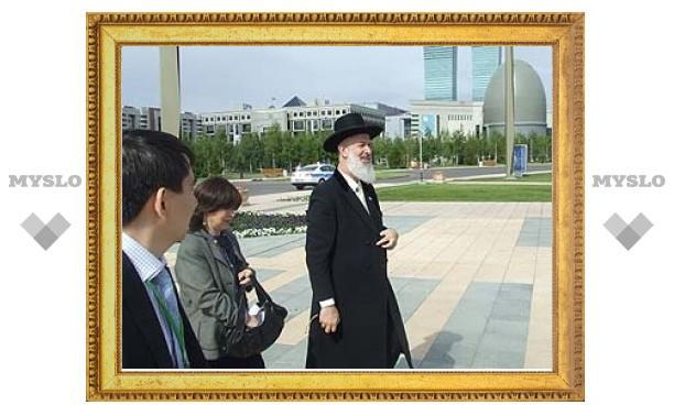 В Астане завершился Конгресс лидеров мировых традиционных религий