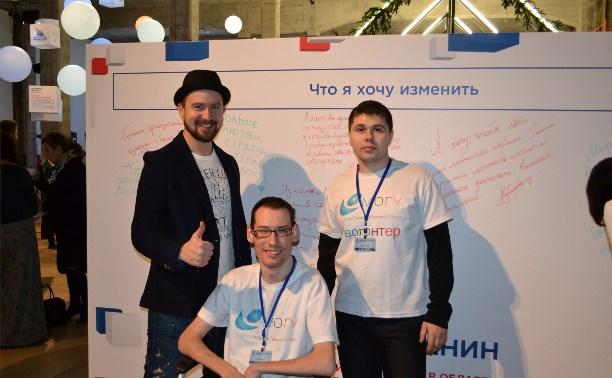Туляки выиграли премию  «Я – гражданин!»