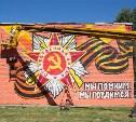 Евгений Авилов наградил победителей конкурса граффити «Другое восприятие»