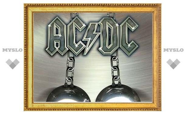 """В Австралии бесплатно покажут """"Фамильные ценности AC/DC"""""""