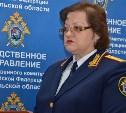 За что уволили начальника СУ СК Татьяну Сергееву?
