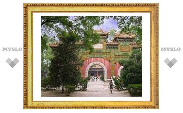 150 китайских музеев станут бесплатными