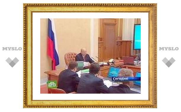 Россия получила налоговую и таможенную политику на три года вперед