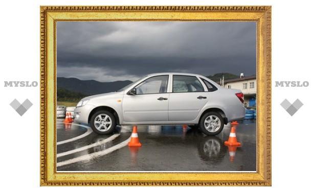 В России начались продажи бюджетного седана Lada
