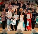 Четверо школьников из Щекино получили поддержку благотворительного фонда