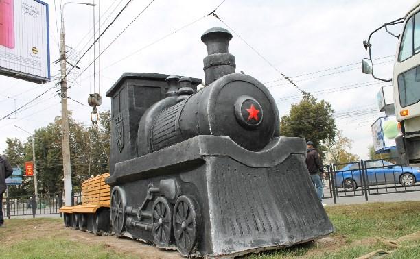 В Привокзальном районе появился «скверик тульского паровоза»