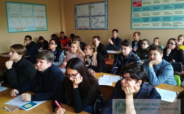 В Туле завершился Всероссийский экономический диктант