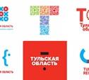 Внимание, конкурс! А вы рисуете логотип Тульской области?