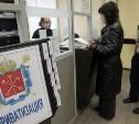 Приватизацию квартир хотят продлить до 1 марта 2016 года