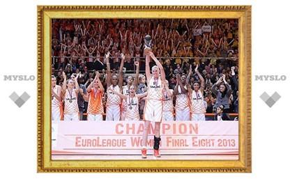 Уральские баскетболистки выиграли Евролигу