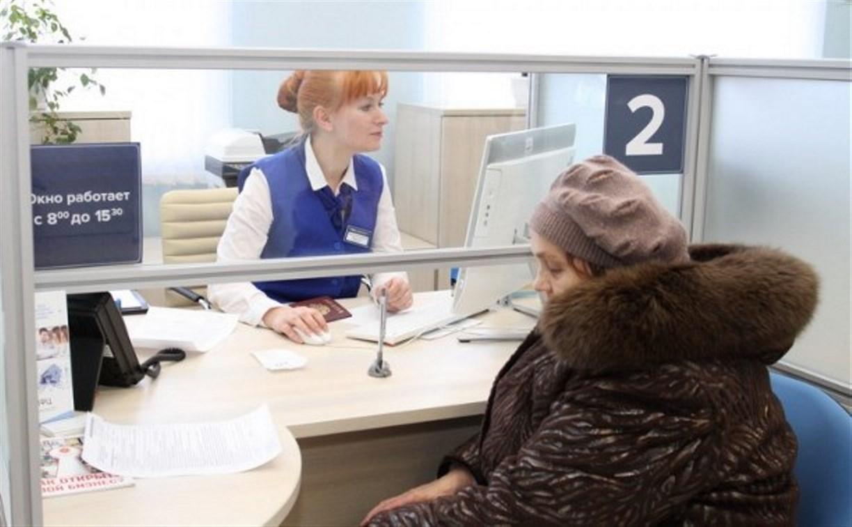 В Новомосковске открылся новый многофункциональный центр